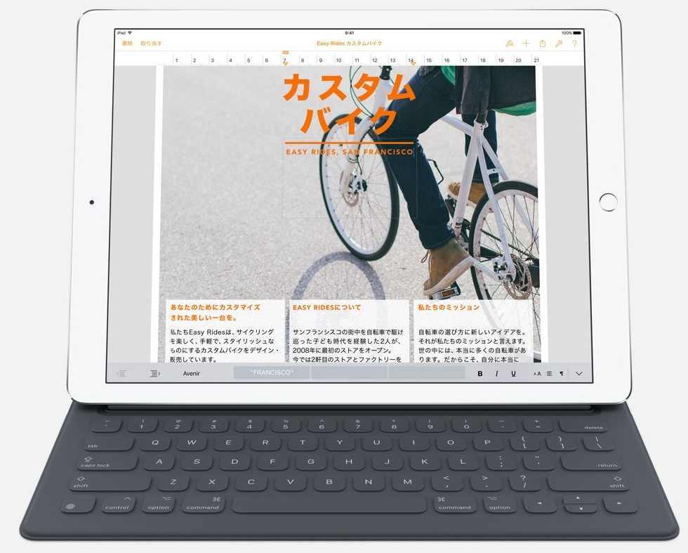iPad_Pro_201603_001