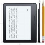 Amazonが、新型電子書籍リーダー「Kindle Oasis」を発表。