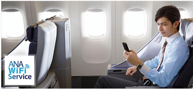 ANAが国内線での機内Wi-Fi