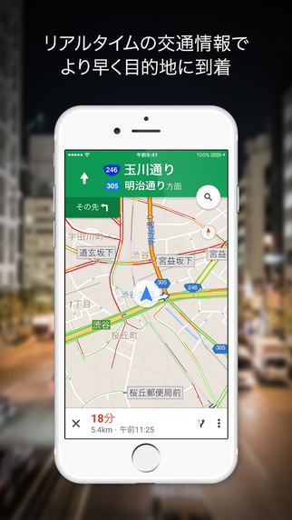 google_maps_2001