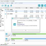 EaseUSが、無償のパーテーション管理の定番アプリ「EaseUS Partition Master Free 12.5」最新版をリリース