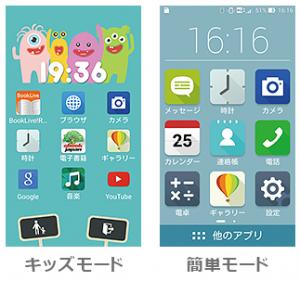 ZenFone_Go_002