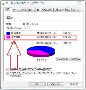 ssd_space_chk_001