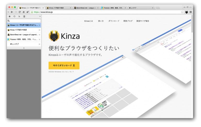 Kinza_3.2.0_003