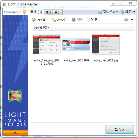 Light_Image_Resizer_003