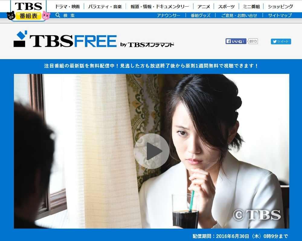 TBS_FREE_002