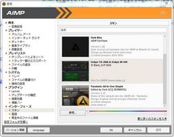 aimp_402_002