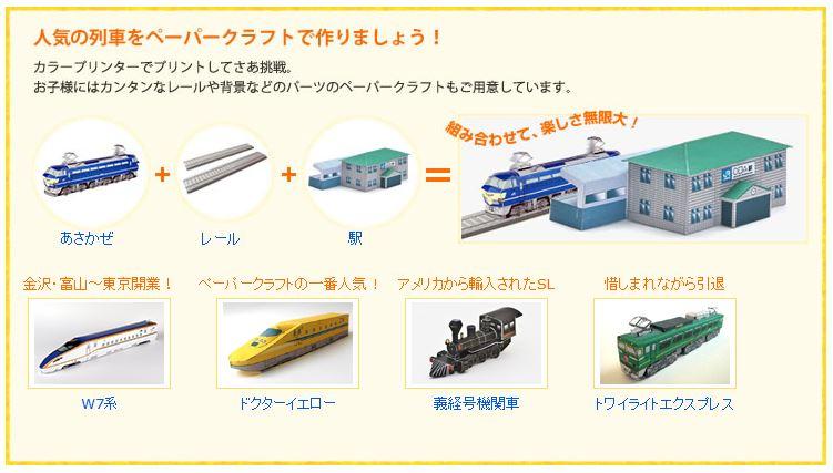 jr_nishi_paper_001