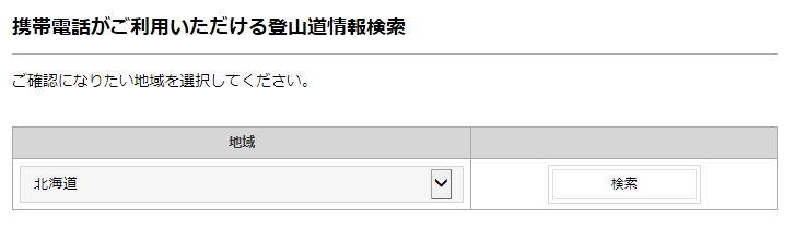 nttdocomo_tuu_ken_001