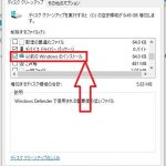 Windows10にした時にできる「windows.old」フォルダーを削除できない!!!!