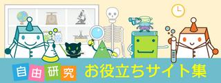 yahoo_oyakudachi_link_001