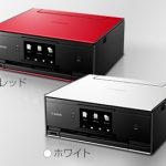 キャノンが、コンパクトな新デザインの家庭用インクジェットプリンター「PIXUS TS9030」など4機種を9月下旬より発売すると発表