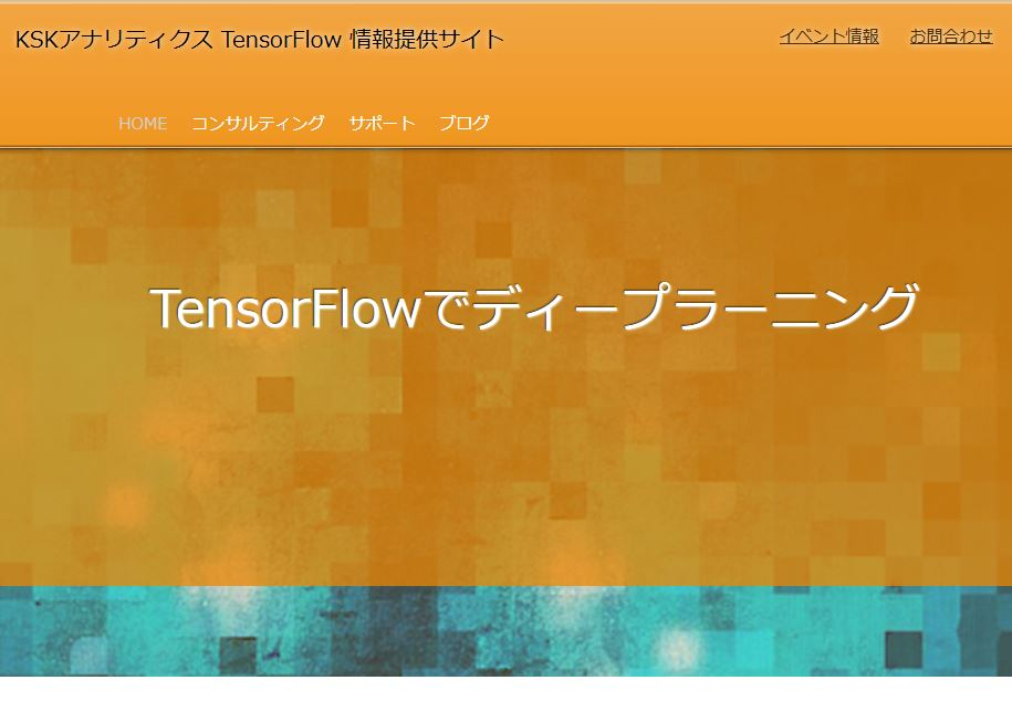 TensorFlow_jp_001