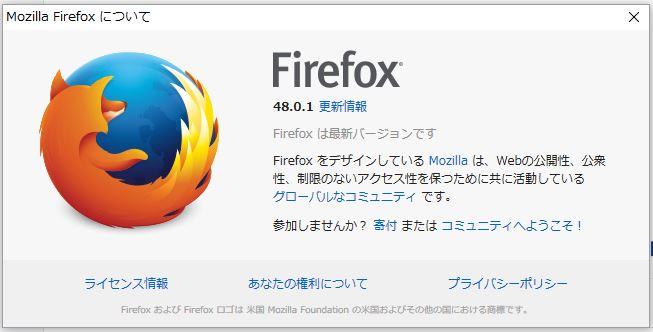 firefox4801_001