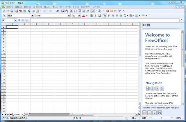 softmaker-freeoffice_002