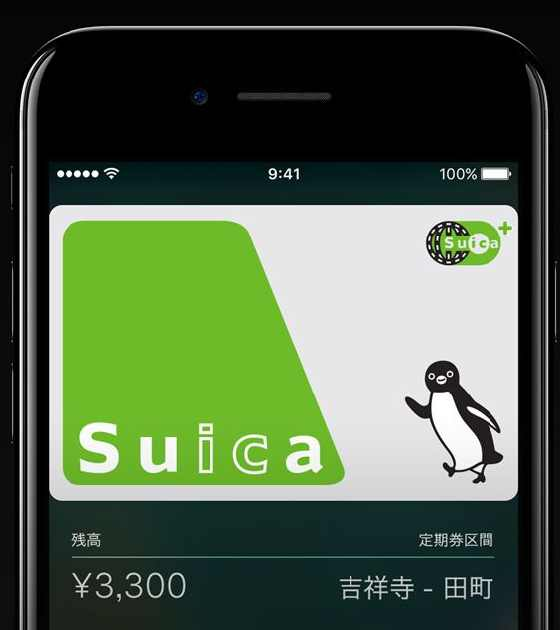 iphone_suica_001