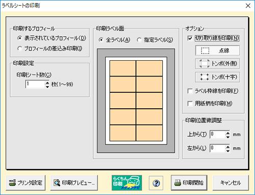 mymeishik_003