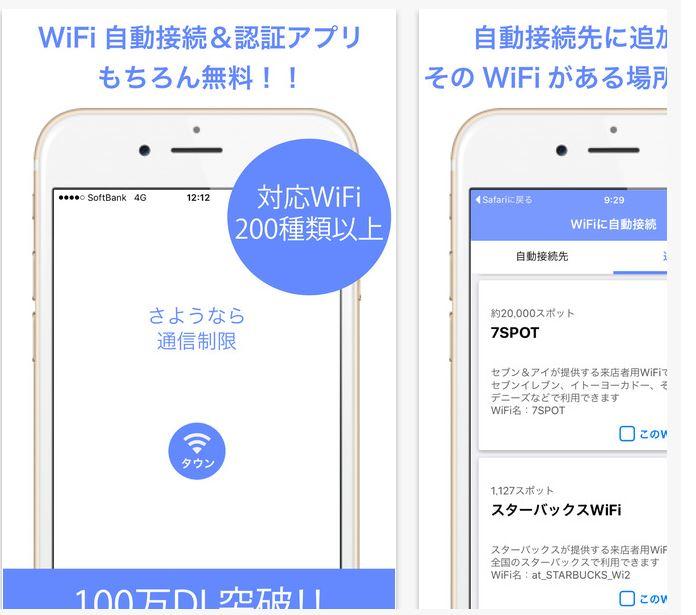 town_wifi_001