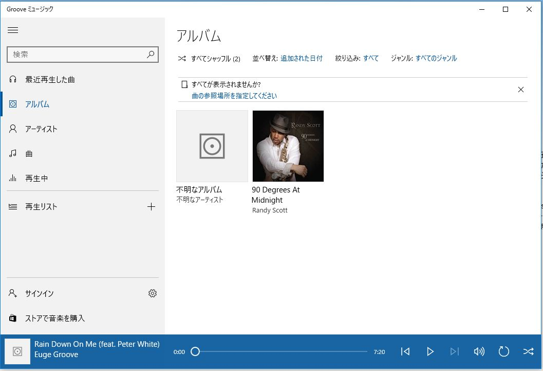 groove_music_001