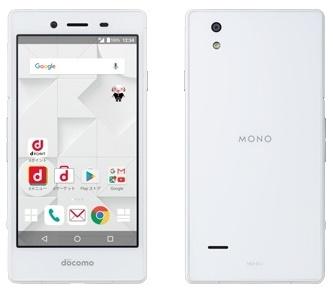 mono_002