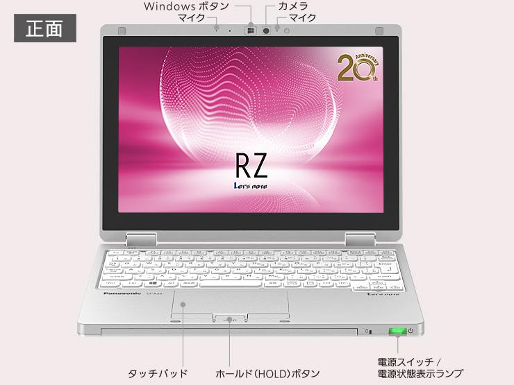 rz6_001