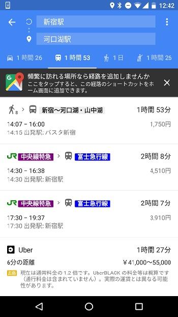 google_maps_002