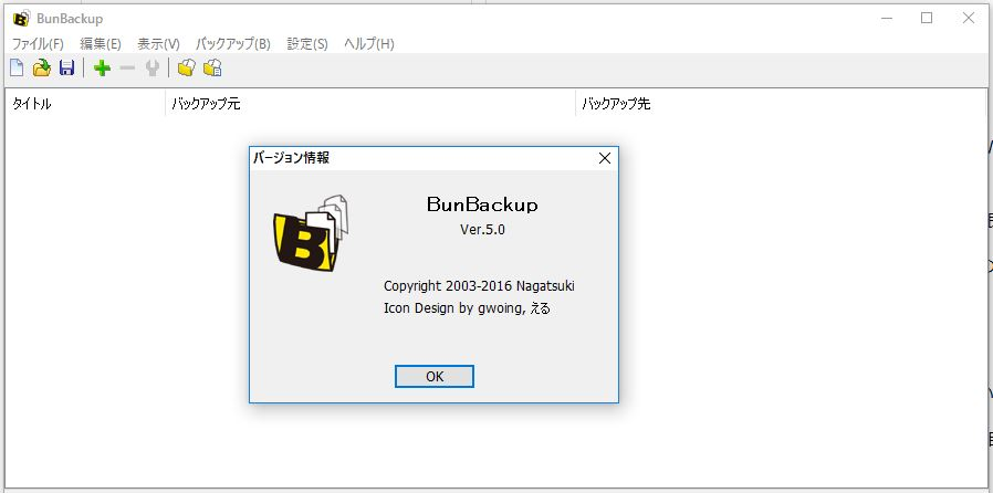 bunbackup5_001