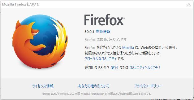 firefox5001_001