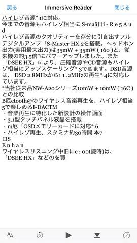office_lens_403