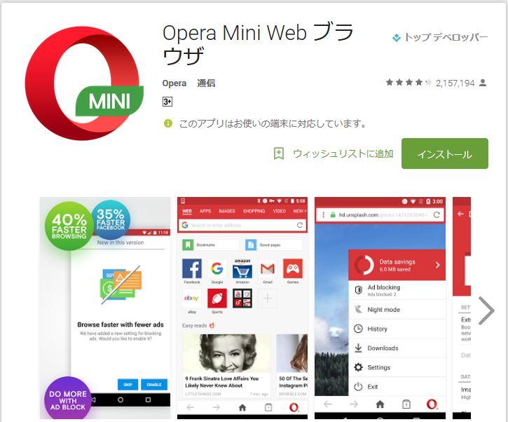 opera_mini8_001