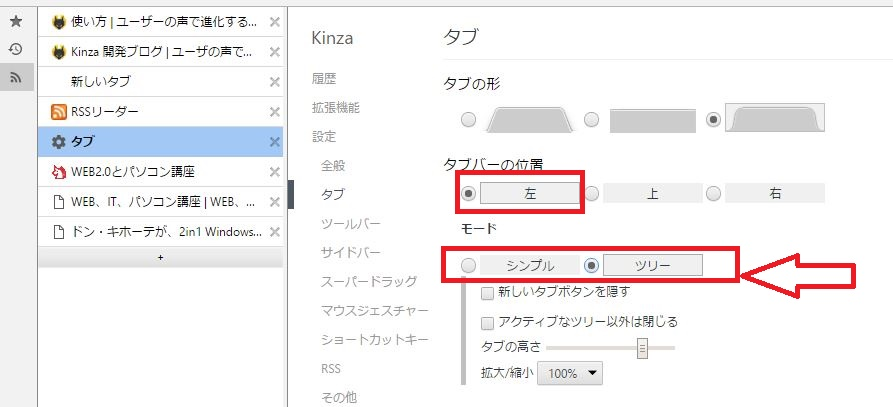 kinza_350_001