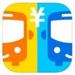 「夜行バス比較なび」が、国内の高速バス・夜行バス路線と最安値を検索する「高速バス比較」アプリのAndroid版をリリース