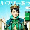 mineoが、SIMフリー版「iPhone 7/7 Plus」の取り扱いを2月15日より開始すると発表
