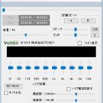 (株)アスカ21が、「テープ起こしプレーヤー」ソフトを無償公開しました。
