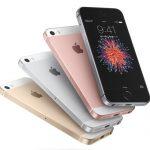 Appleが、新しい4インチの「iPhone SE」に、32GBモデルと128GBモデルを追加すると発表