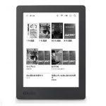 楽天の子会社「Rakuten Kobo」が、電子書籍端末の新機種「Kobo Aura H2O Edition 2」と「Kobo Aura Edition 2」を5月23日に国内販売すると発表