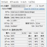 CPUコアの温度をモニタリングできるツールアプリ「Core Temp」v1.8.1がアップデートしました。