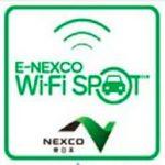 NEXCO東日本北海道支社が、北海道内すべてのSA・PAで公衆無線LANサービス「E-NEXCO Wi-Fi SPOT」を8月1日から提供すると発表