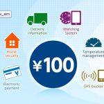 NTTコミュニケーションズが、IoT機器向けの低価格SIM「100円SIM」の提供を開始