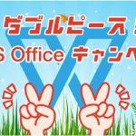キングソフトが、「KINGSOFT Office」から進化した「WPS Office」最新版v10.8.0.6184をリリース