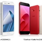 BIGLOBEが、ASUS製スマートフォン「ZenFone 4」と 「ZenFone 4 Selfie Pro」の提供を10月10日より開始すると発表