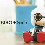 トヨタ自動車は手のひらサイズの小型ロボット「KIROBO mini(キロボミニ)」を全国のトヨタの販売店を通じて発売したと発表