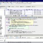 (株)ジェーンが、「5ちゃんねる」専用ブラウザ「Jane Style」v4.00をリリース