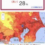 (株)ウェザーニューズが、特設サイト「減災特集2018」で『大地震の発生率』の提供を開始