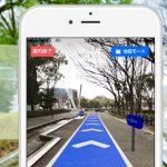 ヤフーが、スマートフォン向けの地図アプリ「Yahoo! MAP」のiOS版において、新機能「ARモード」を追加