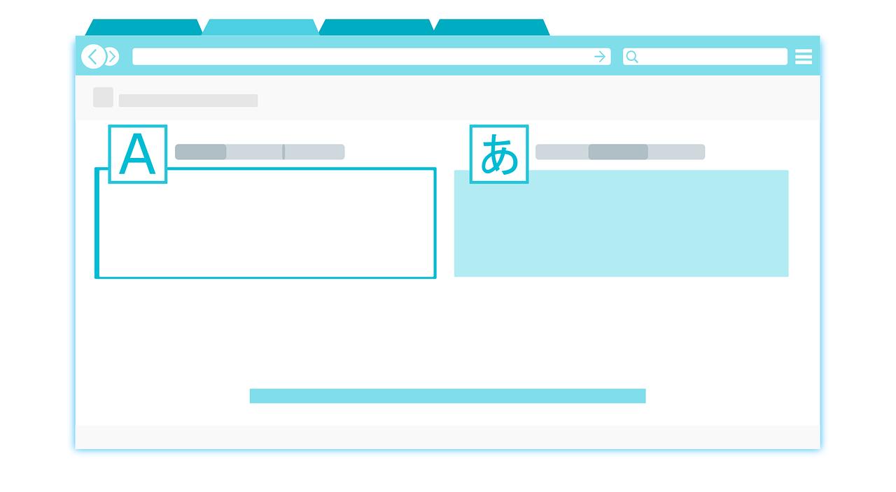 【Firefox活用】今見ているサイトを翻訳する、メール送信できるFirefox拡張機能を2つ紹介します。