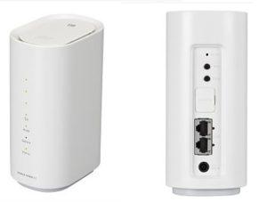 ホームルーター「WiMAX HOME 01」