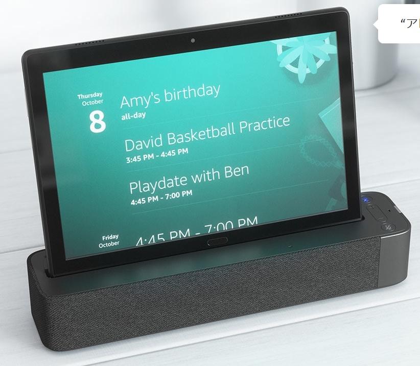 Lenovo Smart Tab P10 with Amazon Alexa