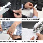 サンコーが、USBまたは乾電池で動くハンディタイプのミシン「どこでも使える電動ちょっとミシン」発売。価格は1,980円(税込)。