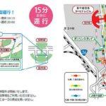 北海道 新千歳空港が、2019年GW期間中に日帰り専用の無料臨時駐車場オープン